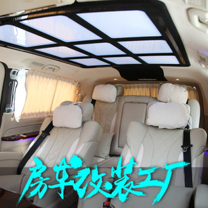18款奔驰新威霆改装房车旅居车电动门汽车木地板V级V260航空<span class=H>座椅</span>