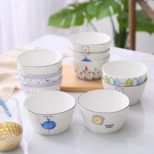 秒杀 碗碟套装家用创意吃饭碗方形<span class=H>泡面碗</span>餐具学生<span class=H>陶瓷</span>碗日式汤碗