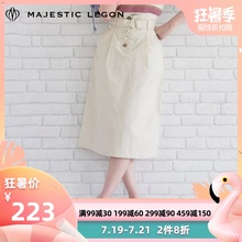 MAJESTICLEGON Spring and Summer New Baita Mid-long Jean Half-length Skirt Delivery Belt 1095045221