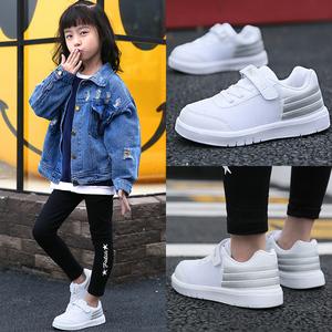 儿童白板鞋透气网面白球鞋女童小白鞋小女孩网鞋男童鞋白色运动鞋