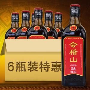 <span class=H>会稽山</span>绍兴<span class=H>黄酒</span>纯正五年陈花雕酒糯米陈酿半干型加饭酒500mlx6