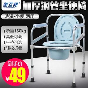 老人坐便椅可折叠孕妇坐便器残疾人蹲坑大便椅子家用移动马桶凳