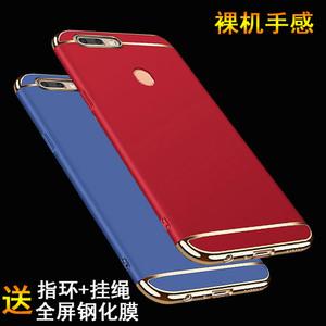 oppor11s手机<span class=H>壳</span>opopr11<span class=H>保护</span><span class=H>套</span>0pp0r11plus男t女款st全包防摔puls