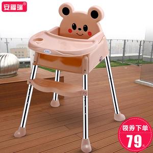 宝宝<span class=H>餐椅</span>婴儿吃饭椅子便携式可折叠宜家多功能座椅儿童餐桌椅bb凳