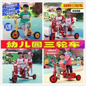 幼教专用儿童三轮车脚踏车2-8岁宝宝双人单车幼儿园小孩玩具<span class=H>童车</span>
