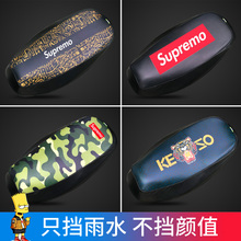 Motorcycle Waterproof Cushion Cover Scooter Electric Vehicle Leather Seat Cover Battery Vehicle Thickened Sponge Sunscreen Cushion Seat Cover