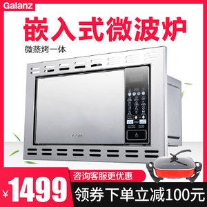Galanz/<span class=H>格兰仕</span> G80F23CN2P- QB(S0)-FR00 家用嵌入式微波炉蒸烤箱