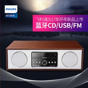Philips/<span class=H>飞利浦</span> CN-DTM380/93无线蓝牙HIFI桌面台式CD<span class=H>音响</span>音箱