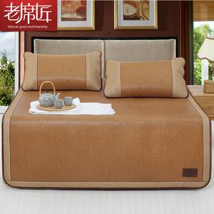 老席匠<span class=H>凉席</span>1.8m床三件套竹加厚藤席折叠席子1.2空调单人夏季1.5米