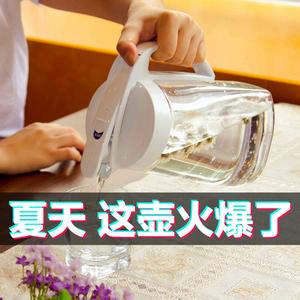 日本ASVEL<span class=H>冷水</span><span class=H>壶</span> 创意密封泡茶果汁杯 家用耐高温塑料大凉开水<span class=H>壶</span>