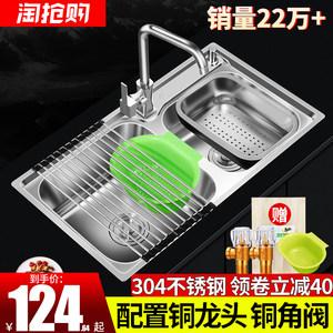 304不锈钢厨房<span class=H>水槽</span>双槽水池一体加厚手工洗碗池家用单洗菜盆套餐