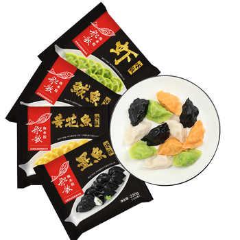 舌尖上的中国 船歌鱼 纯手工四色海鲜水饺 4袋 共48只 149元包邮