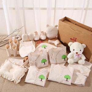 婴儿衣服纯棉新生儿礼盒0-3个月套装秋冬季6初生刚出生宝宝<span class=H>用品</span>