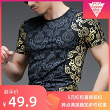Summer Men's Short Sleeve T-shirt, Bottom Shirt, Chinese Wind Printed Shirt, Personality Trendy Men's Decorated Half-sleeve T-shirt