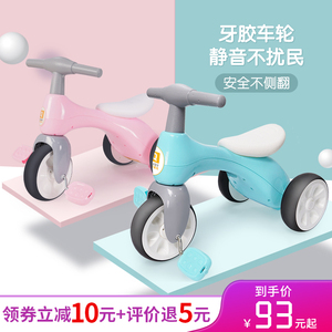 儿童<span class=H>三轮车</span>脚踏车1-3-5岁小孩宝宝小单车男女孩平衡车轻便童车1