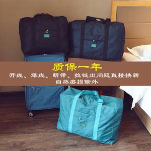 43升可折叠旅行包女手提大容量防水行李袋男韩版旅游包可套拉杆
