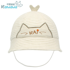 婴幼儿胎帽0-6-12个月盆帽彩棉透气<span class=H>太阳帽</span>春秋男女孩渔夫帽单帽棉