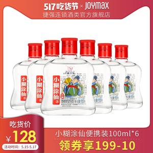 捷强酒类 贵州小糊涂仙小酒版52度高度白酒100ml*6白酒小瓶