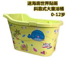 Increase the size of children's bathtub and thicken the baby's bathtub. Children's bathtub can sit in the reclining bathtub and bathtub for household use.