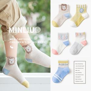 儿童袜子纯棉春秋网眼袜男童女童薄棉袜宝宝夏季透气婴儿袜子船袜