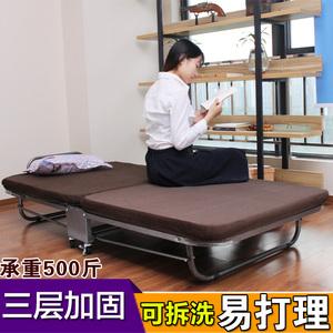 办公室<span class=H>午休床</span><span class=H>折叠床</span>家用单人午睡床木板床加厚海绵床陪护床双人床