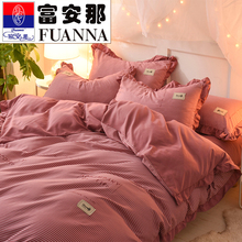 Off-season Impulse/Special Sale Limited Purchase of Geranium Cotton Knitted Cotton Four-piece Set of Korean Princess Wind Quilt Sheets