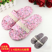 Cloth slippers, cloth bottom fabric, solid wood flooring, indoor silent mute soft bottom, pure cotton household, home machine washes, men and women lovers.