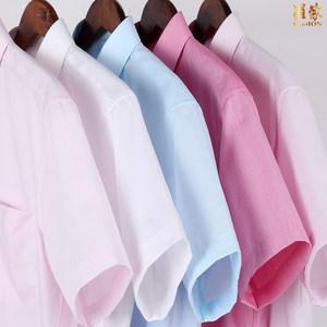 <span class=H>罗蒙</span>男士夏季短袖<span class=H>衬衫</span>修身纯棉纯白色商务休闲衬衣职业装潮正品