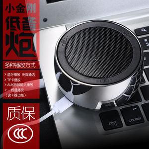 奥利弗BT11无线蓝牙音响迷你音响手机超重低音炮便携式随身蓝牙<span class=H>音箱</span>小钢炮K歌超大声音家用3d环绕小型创