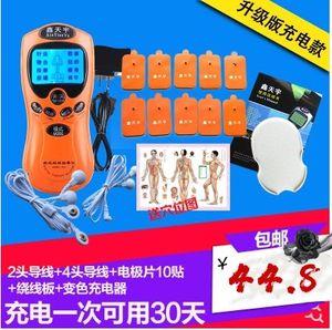 按摩器多功能全身穴位数码经络脉冲仪电疗理疗家用疏通电动按摩机
