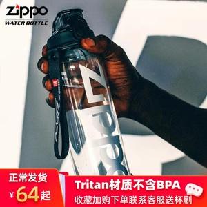 美国zippo男女塑料防摔大容量户外水壶便携健身运动水杯Tritan杯
