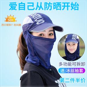 防紫外线户外头套防晒面罩