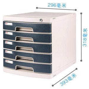 500-5a文件柜桌面带锁塑料抽屉式资料办公收纳盒储物档案柜