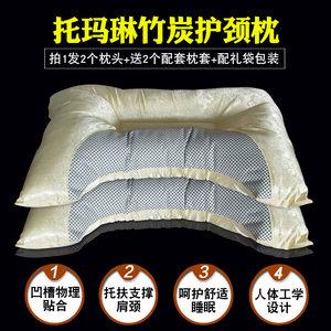 人情侣枕芯一对带枕套 竹炭颈椎<span class=H>枕头</span>修复专用护颈枕送父母亲实用