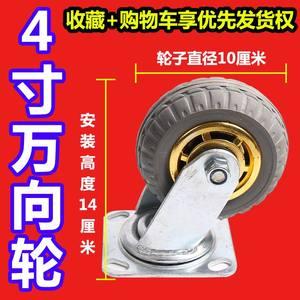 6寸静音万向轮4寸5寸8寸实心橡胶手推拉车轮子工业重型<span class=H>脚轮</span>定向轮