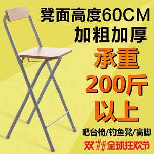 折叠吧台椅高脚凳家用高凳吧凳木纹办公收<span class=H>凳面</span>高60cm加厚