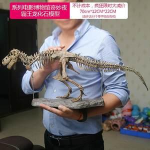 恐龙骨架模型霸王龙拼装智力儿童玩具考古恐龙化石骨骼礼品摆件
