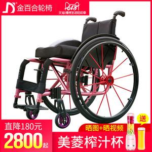 金百合运动<span class=H>轮椅</span>残疾人轻便折叠铝合金快拆手动运动休闲型<span class=H>轮椅</span>车