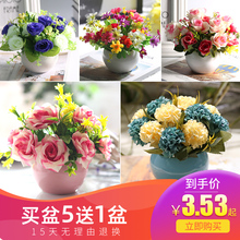 Scandinavian small fresh imitation flower decoration living room tea table with dry flower bouquet and small potted set decorations