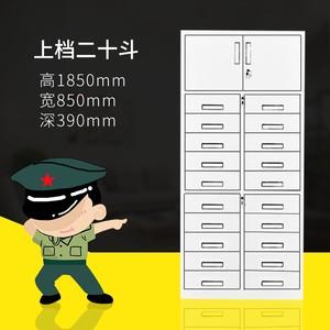 彩色活动柜资料柜带锁 带抽屉多斗文件柜包邮钢制12斗到24斗文件
