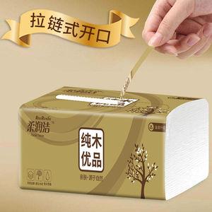 纸巾原木抽纸40包家用抽纸整箱餐巾纸巾面巾纸加厚卫生纸6包