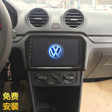 Volkswagen 13 15 16 17 19 Jetta Santana Intelligent New Android Large Screen Navigator Integrated Machine