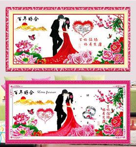绣好的纯手工<span class=H>十字绣</span>成品百年好合 幸福的约定 美丽的一天婚庆结婚