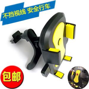 大众朗逸朗行朗境专用多功能防滑垫手机导航支架垫仪表台防滑垫