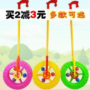 儿童学步手推车<span class=H>轮子</span>仿真单杆推推乐滚轮<span class=H>玩具</span>手推学步车带声音响铃