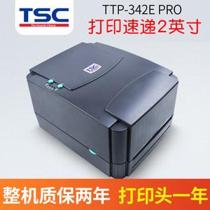台半TSC  TTP-342e pro不干胶铜版纸标签PET哑银纸内置剥离器选配切刀碳带<span class=H>珠宝</span>水洗唛吊牌条码300dpi点打印机
