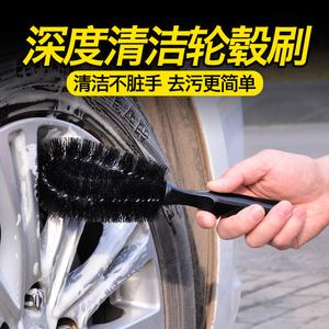 汽车轮毂刷轮毂刷子专用长柄加长擦车轮胎洗轮毂神器去污清洗工具