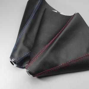 汽车手动档改装通用档把防尘罩排挡杆换挡套挂档位档杆防尘套配件