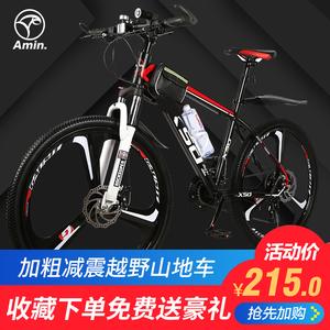 AMIN越野山地车自行车男女成人轻便公路赛车变速学生城市减震单车