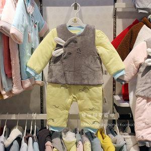 <span class=H>小石头</span>2018冬款婴儿加厚夹棉马甲连体衣套装宝宝加棉扣裆哈衣爬服